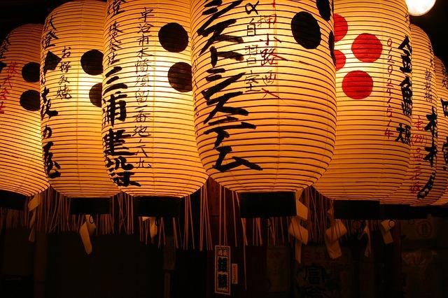 Becas de posgrado japón