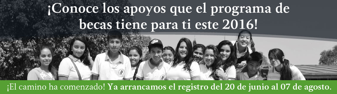 México para estudiantes de bachillerato 2016